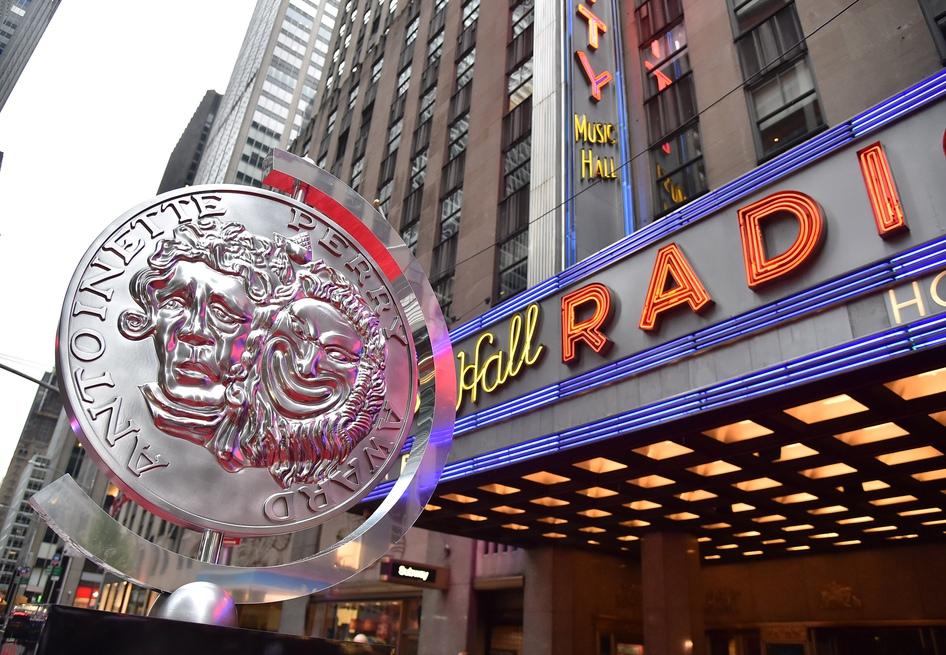 Radio City Music Hall on Tony Awards night. Photo: Getty Images for Tony Award Productions.