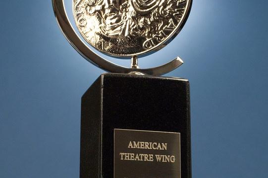 The Tony Award medallion